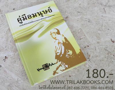 http://www.igetweb.com/www/triluk/catalog/e_1444723.jpg