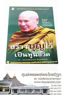 https://v1.igetweb.com/www/triluk/catalog/p_1620730.jpg