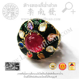 https://v1.igetweb.com/www/leenumhuad/catalog/e_1387570.jpg