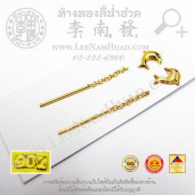 https://v1.igetweb.com/www/leenumhuad/catalog/p_1456703.jpg