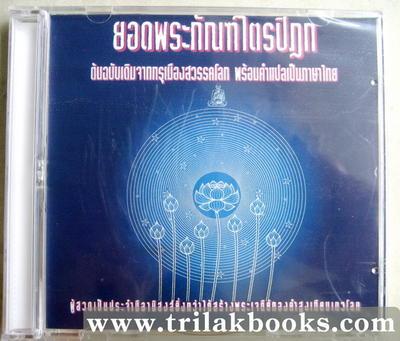 http://www.igetweb.com/www/triluk/catalog/p_398433.jpg
