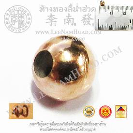 https://v1.igetweb.com/www/leenumhuad/catalog/p_1342180.jpg