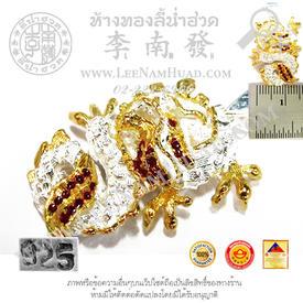 http://v1.igetweb.com/www/leenumhuad/catalog/e_954072.jpg