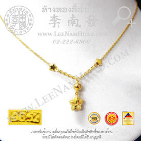 https://v1.igetweb.com/www/leenumhuad/catalog/e_1524817.jpg