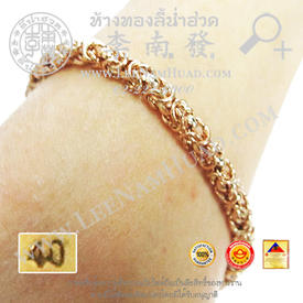 https://v1.igetweb.com/www/leenumhuad/catalog/e_1113363.jpg