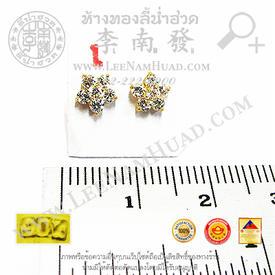 http://v1.igetweb.com/www/leenumhuad/catalog/e_1003475.jpg