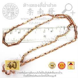 http://www.igetweb.com/www/leenumhuad/catalog/e_1105777.jpg