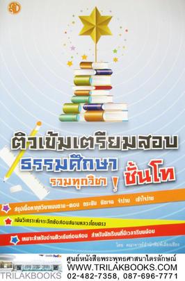 http://www.igetweb.com/www/triluk/catalog/p_770648.jpg