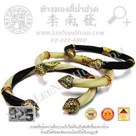 https://v1.igetweb.com/www/leenumhuad/catalog/e_1189671.jpg