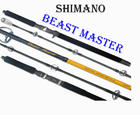 คัน SHIMANO BEASTMASTER