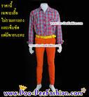 เสื้อผู้ชายสีสด เชิ้ตผู้ชายสีสด ชุดแหยม เสื้อแบบแหยม ชุดพี่คล้าว ชุดย้อนยุคผู้ชาย เสื้อสีสดผู้ชาย (รอบอก54) (ZO) (ดูไซส์ส่วนอื่น คลิ๊กค่ะ)