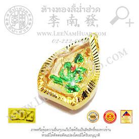 https://v1.igetweb.com/www/leenumhuad/catalog/e_1075571.jpg