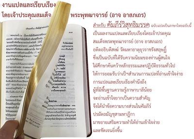 http://v1.igetweb.com/www/triluk/catalog/e_1594909.jpg