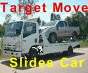 Target Move รถ6ล้อ รถ10ล้อ รถลาก สมุทรสงคราม 0848397447