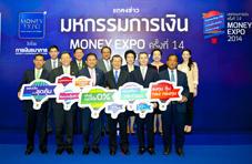 Money Expo 2014 จัดยิ่งใหญ่