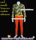 เสื้อผู้ชายสีสด เชิ้ตผู้ชายสีสด ชุดแหยม เสื้อแบบแหยม ชุดพี่คล้าว ชุดย้อนยุคผู้ชาย เสื้อสีสดผู้ชาย (L:รอบอก 40) (HM) (ดูไซส์ส่วนอื่น คลิ๊กค่ะ)