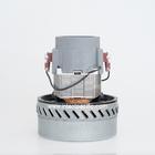 AMETEK E061300453 มอเตอร์ดูดฝุ่น-ดูดน้ำ 220-240 โวลต์ มอเตอร์สำหรับเครื่องดูดฝุ่น