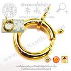 สปริงกลมทอง(ขนาด16มิล) (น้ำหนักโดยประมาณ2.96g) (ทอง 90%)