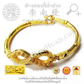 https://v1.igetweb.com/www/leenumhuad/catalog/e_1364867.jpg