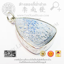 https://v1.igetweb.com/www/leenumhuad/catalog/e_1095487.jpg