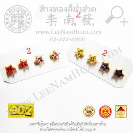 https://v1.igetweb.com/www/leenumhuad/catalog/e_1003781.jpg