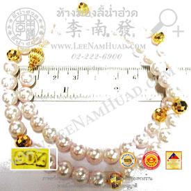 https://v1.igetweb.com/www/leenumhuad/catalog/e_1047163.jpg