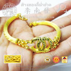 http://v1.igetweb.com/www/leenumhuad/catalog/e_1483452.jpg