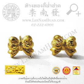 http://www.igetweb.com/www/leenumhuad/catalog/e_1475344.jpg