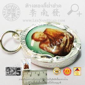 https://v1.igetweb.com/www/leenumhuad/catalog/e_888082.jpg