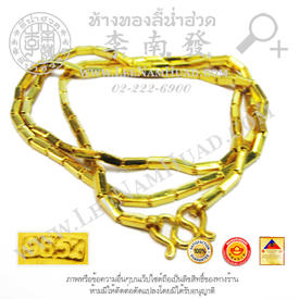 https://v1.igetweb.com/www/leenumhuad/catalog/e_1103393.jpg