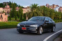 The All-New BMW 5 Series