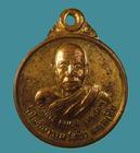 เหรียญ LUANG PHOR LINDAM วัดโพธิยาราม ไทปิง มาเลเซีย