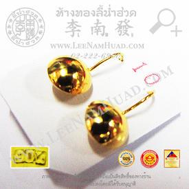 http://v1.igetweb.com/www/leenumhuad/catalog/e_1004189.jpg