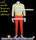เสื้อผู้ชายสีสด เชิ้ตผู้ชายสีสด ชุดแหยม เสื้อแบบแหยม ชุดพี่คล้าว ชุดย้อนยุคผู้ชาย เสื้อสีสดผู้ชาย (ไซส์ 2XL:รอบอก 45) (RU) (ดูไซส์ส่วนอื่น คลิ๊กค่ะ)