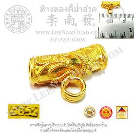 https://v1.igetweb.com/www/leenumhuad/catalog/e_1048966.jpg