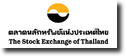 โลโก้ ฮวงจุ้ย Logo ตลาดหลักทรัพย์แห่งประเทศไทย