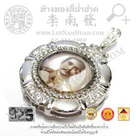 https://v1.igetweb.com/www/leenumhuad/catalog/p_1028863.jpg