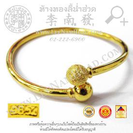https://v1.igetweb.com/www/leenumhuad/catalog/p_1942148.jpg