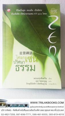 http://www.igetweb.com/www/triluk/catalog/p_958342.jpg