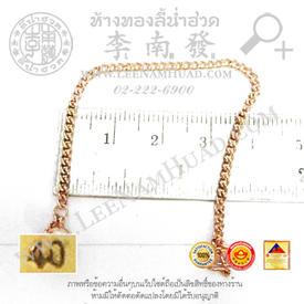 http://v1.igetweb.com/www/leenumhuad/catalog/e_1113438.jpg