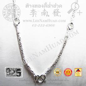 https://v1.igetweb.com/www/leenumhuad/catalog/e_1033151.jpg