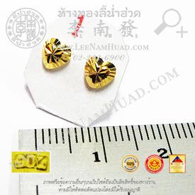 http://v1.igetweb.com/www/leenumhuad/catalog/p_1459160.jpg