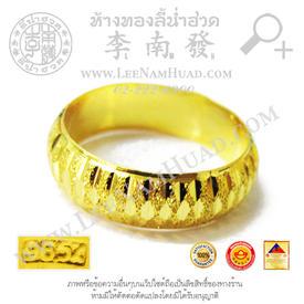 http://www.igetweb.com/www/leenumhuad/catalog/e_1435823.jpg