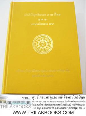 http://v1.igetweb.com/www/triluk/catalog/e_649590.jpg