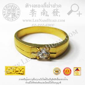 https://v1.igetweb.com/www/leenumhuad/catalog/p_1993920.jpg