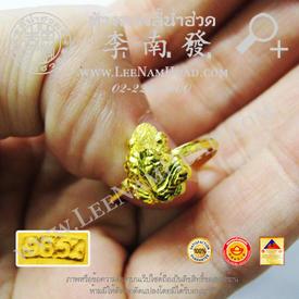 https://v1.igetweb.com/www/leenumhuad/catalog/p_1993519.jpg