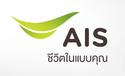 AIS ขอส่งความห่วงใยไปยังเหตุการณ์แผ่นดินไหวที่ประเทศจีน พร้อมให้ลูกค้า AIS ที่โรมมิ่งอยู่