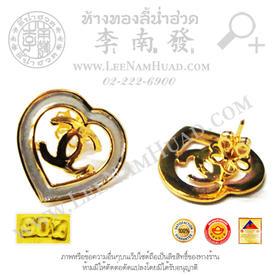https://v1.igetweb.com/www/leenumhuad/catalog/e_1364928.jpg