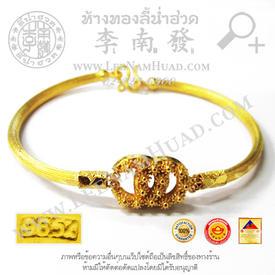http://v1.igetweb.com/www/leenumhuad/catalog/p_1952589.jpg