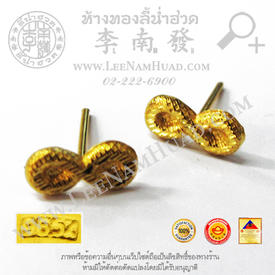 http://www.igetweb.com/www/leenumhuad/catalog/e_1475357.jpg